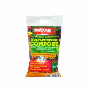 Serbajadi premium matured multi-purpose compost