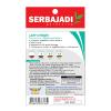 Serbajadi lady's finger seeds information